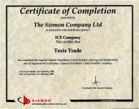 Сертификат компании Siemon