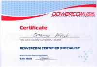 Сертификат компании Powercom