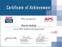 Сертификат компании APC: Authorized Specialist