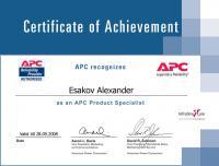Сертификат компании APC: Product Specialist