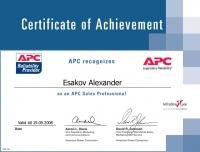 Сертификат компании APC: Sales Professional