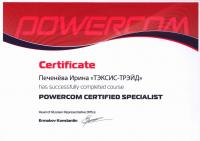 Powercom certified specialist