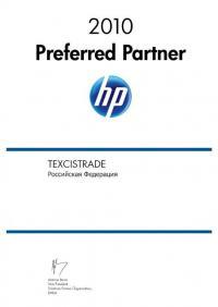 Сертификат HP